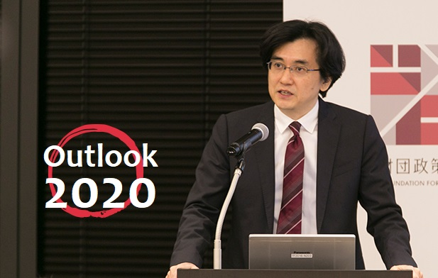 "Outlook 2020: Testing the Limits of Abe's ""Political Business Model"""