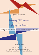 Renewing Old Promises and Exploring New Frontiers