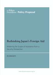 Rethinking Japan's Foreign Aid: Widening the Scope of Assistance from a Security Perspective