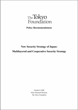 Japan's New Security Strategy: Multilayered and Cooperative Security Strategy