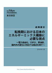 Download PDF (Japanese only)