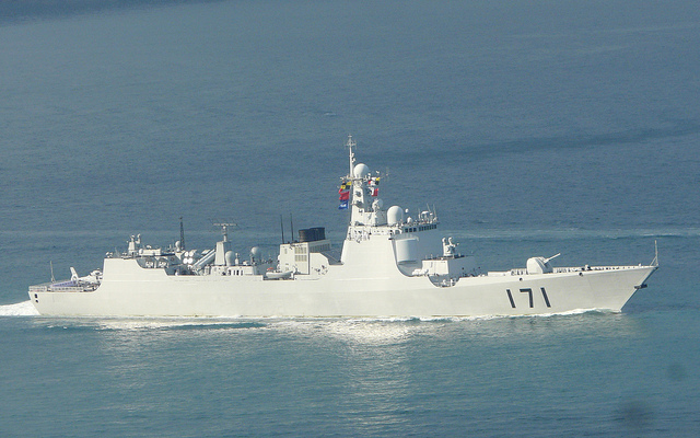 Chinese destroyer Haikou © Middleburgh