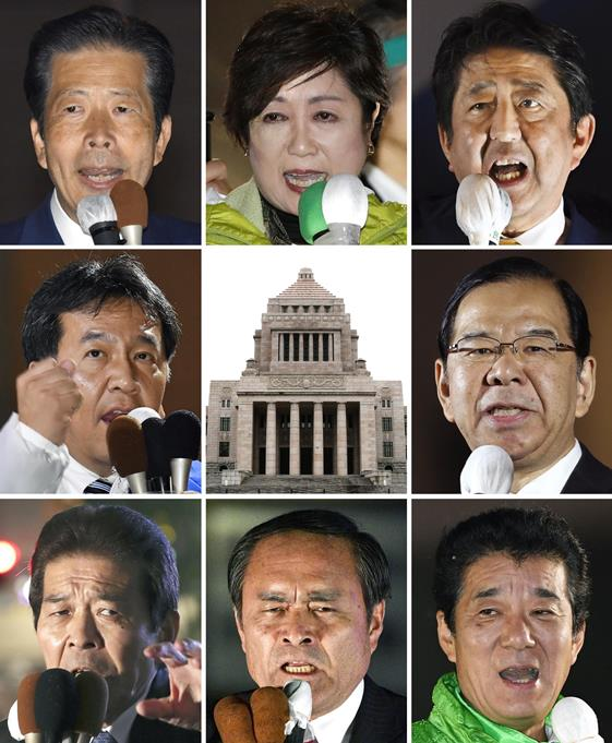 Party leaders appeal to voters on the eve of the October 2017 House of Representatives election. ©Kyodo News