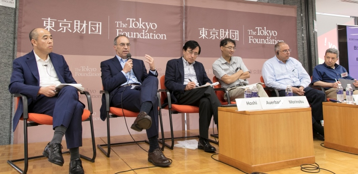 Tokyo Foundation Policy Dialogue on Japanese and US Economic and Tax Policy