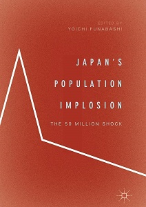 Japan's Population Implosion: The 50 Million Shock