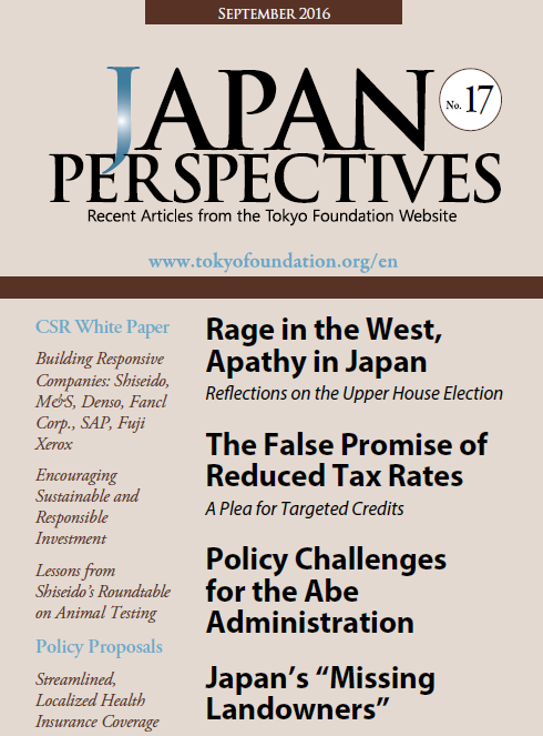 Japan Perspectives, No. 17